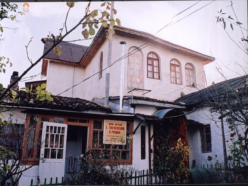 дом-музей Елены Нагаевской и Александра Рома